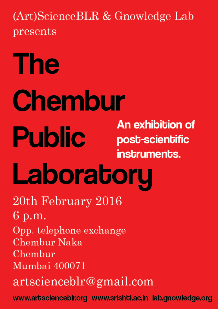 chembur public Laboratory-02