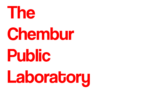 The Chembur Public Laboratory