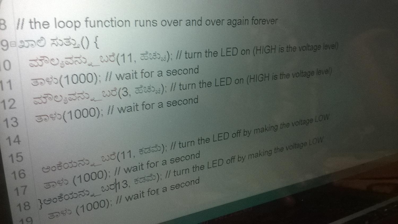 kannada arduino 3